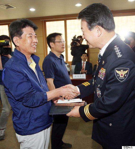 김일곤 검거 도운 시민 5명: 총 1400만원