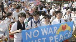 일본, 46년만에 고교생 정치활동