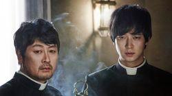 김윤석 - 강동원의 '검은 사제들'