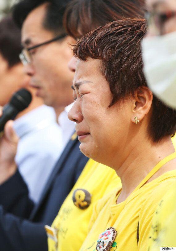 세월호 유가족, 정부·청해진해운 상대 손해배상