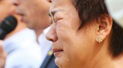 세월호 유족, 정부·기업 상대 손해배상