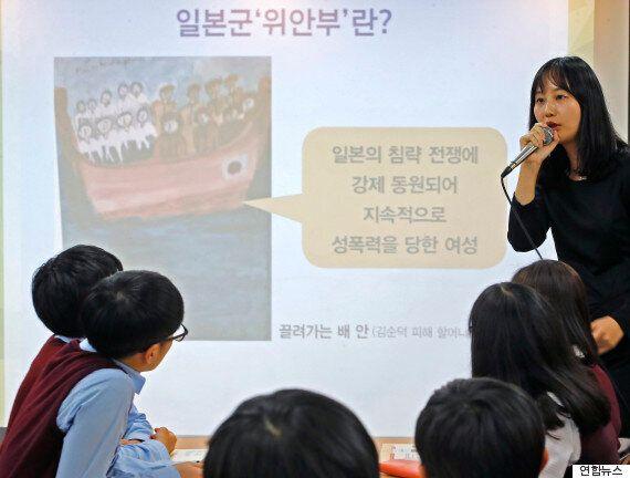 위안부교재 시범수업, 학생들