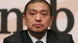 마츠모토 히토시가 안보법안을 찬성하는