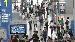 인천공항 직원의 86%가