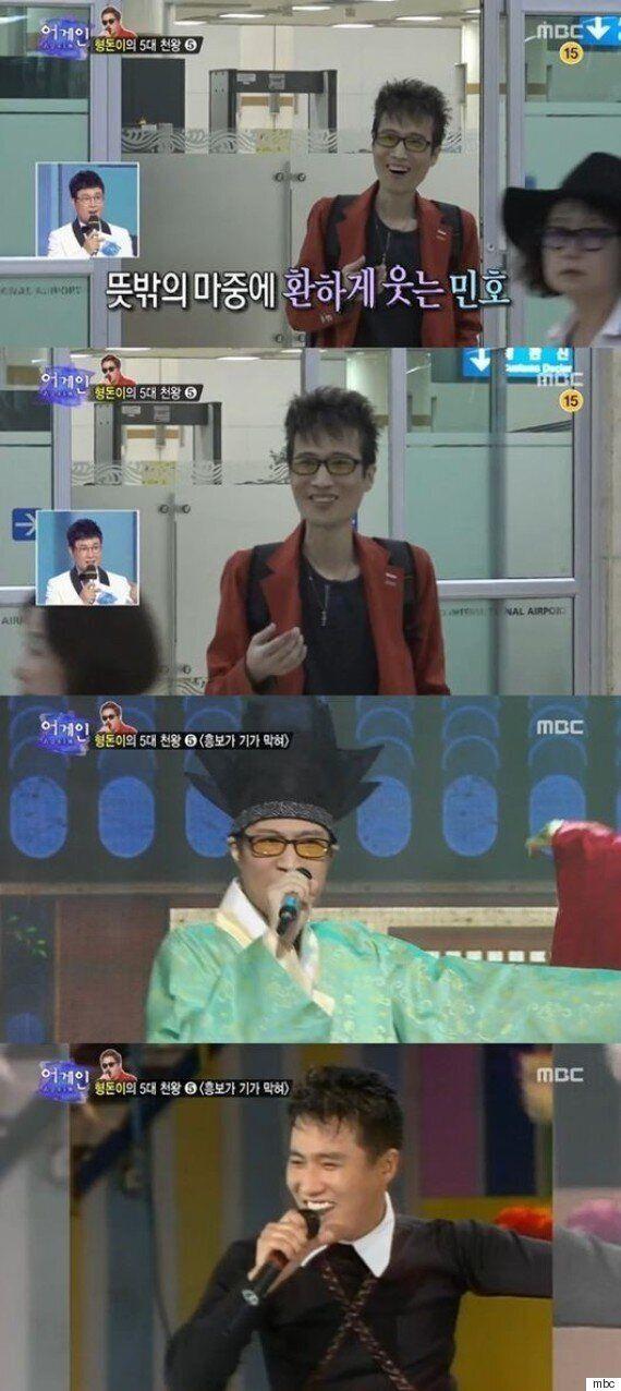 '어게인' 육각수 도민호, 위암 투병..