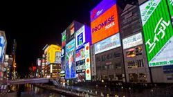 올해 한국인이 가장 많이 찾은 여행지는