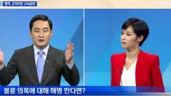 김주하 앵커 강용석에게 폭탄