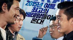 류승완 '10대 관객, 영화보고 사회문제
