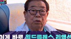 71세 조영남이 송해에게 무릎 꿇고 사죄한