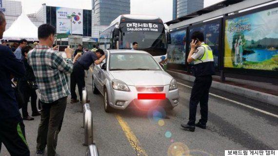 일방통행 길을 막은 대전역 깡패