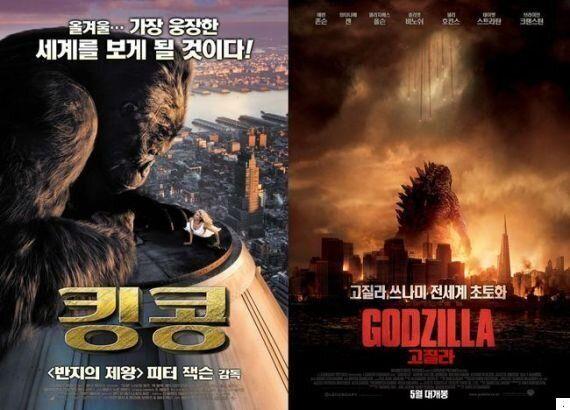 [Oh!llywood]'킹콩 VS 고질라', 리메이크 된다..두 괴수 격돌