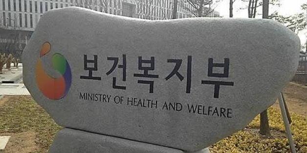 세월호 참사로 고아된 7·9살 아동에 건보료