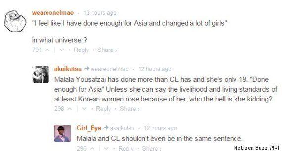 씨엘의 '소심한 아시아 소녀들을 내가 바꿨다'는 말에 격한 해외