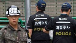 총기사고 경찰, 총으로 의경 위협 혐의