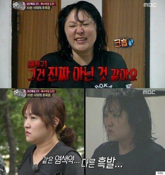 6일 '진짜사나이' 방송, '외모 비하 편집'도