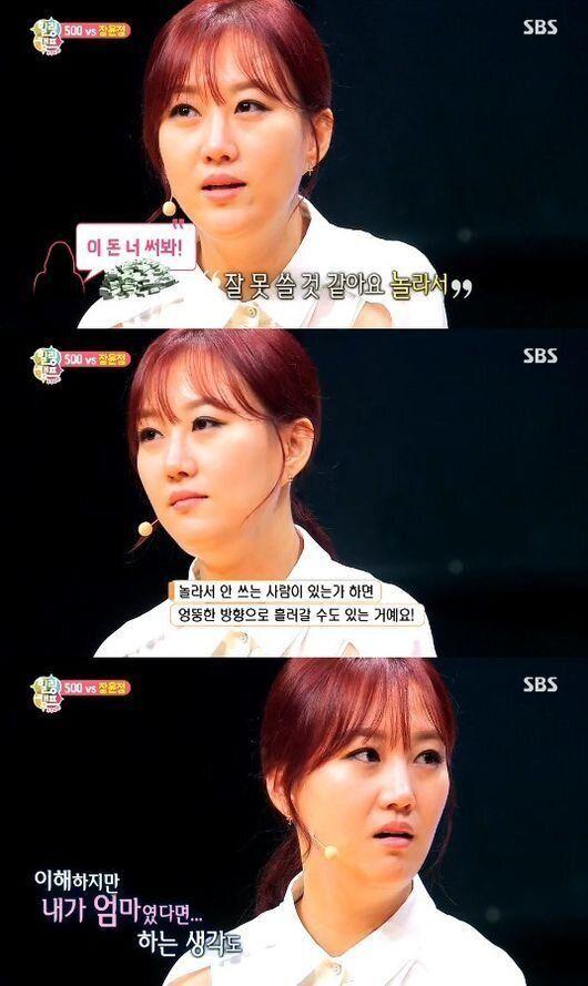'힐링캠프' 장윤정