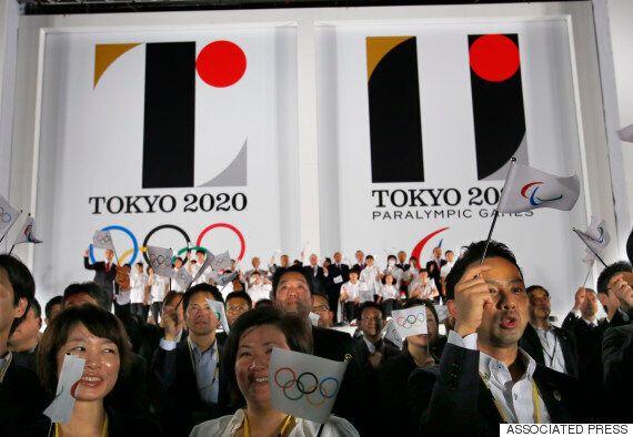 [속보] 도쿄올림픽 조직위원회, 표절 시비 엠블럼