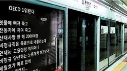 2015년 한국을 압축적으로 보여주는