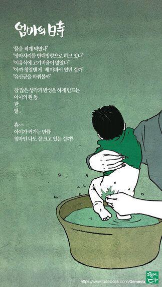 '엄마의시' 두번째 이야기 /