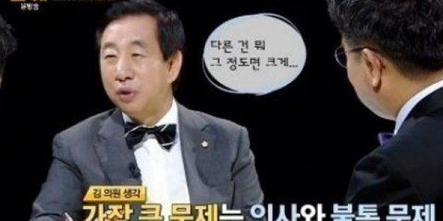 '썰전' 강용석 하차 첫방, 김성태 균형 발언+깨알 정보
