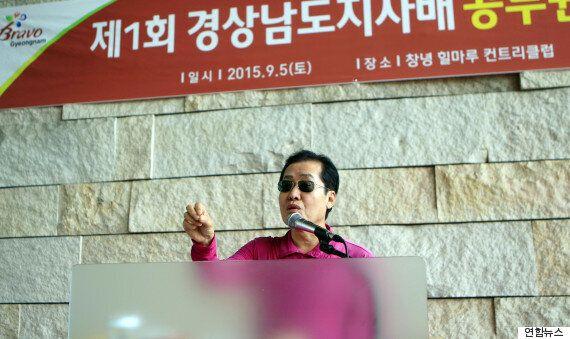 홍준표 '제1회 경남도지사배 공무원 골프대회'