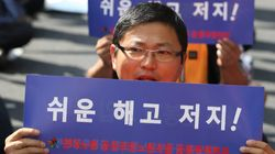 노사정, '노동개혁' 협상이