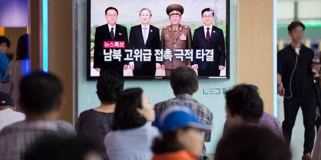 '전쟁의 정치'와 8.25 남북합의의