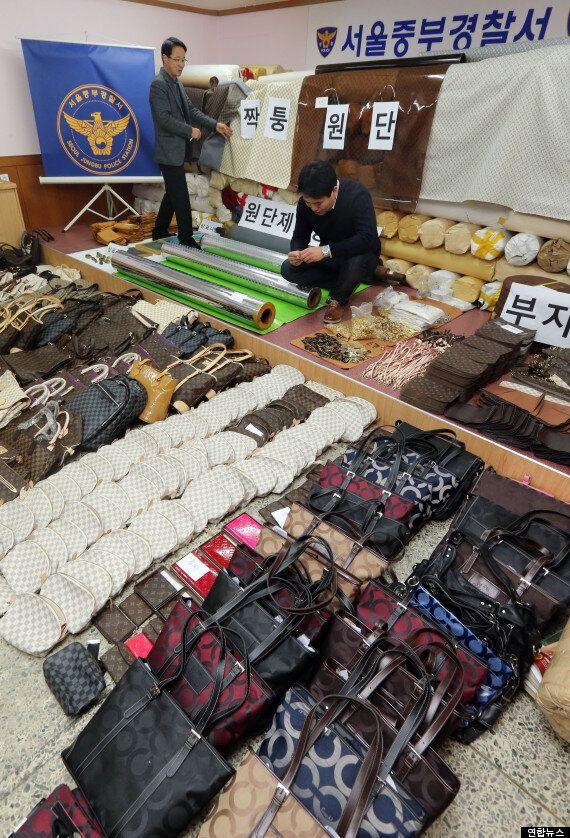 동남아산 '짝퉁' 소셜커머스·오픈마켓 판매 일당