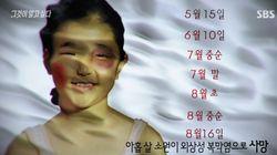 의붓딸 죽인 '칠곡 계모' 15년형