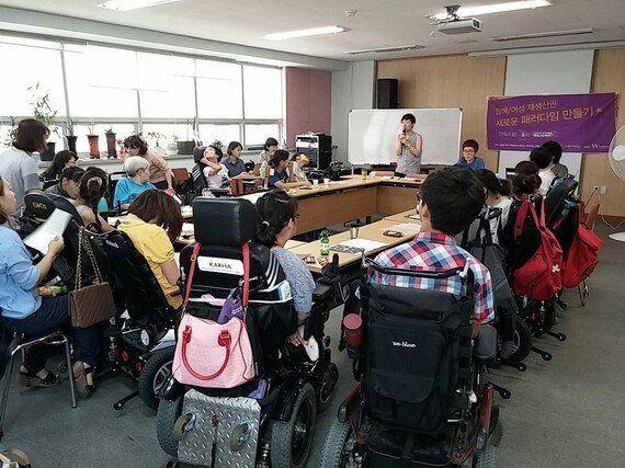 장애여성이 재생산권리를 쟁취한다는