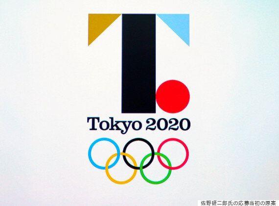 도쿄 올림픽 엠블럼, '얀 치홀트' 전시회 포스터 표절 시비에 또다시