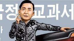 '한겨레'의 만평 삭제에 대한 시사만화가들의