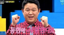 '동상이몽' 김구라