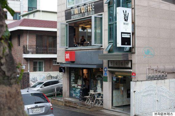 서울에서 패션과 커피를 함께 즐길 수 있는 곳