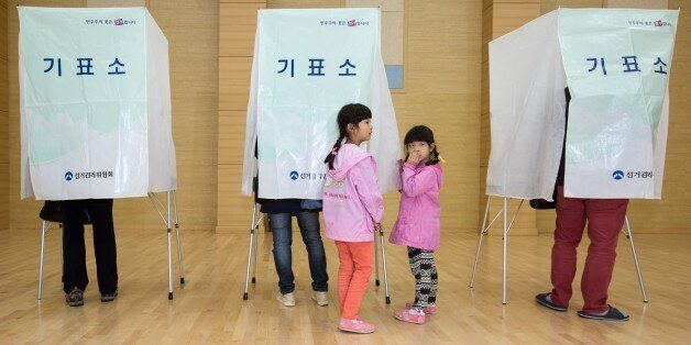 민주공화국을 위한 선거제도 개혁의