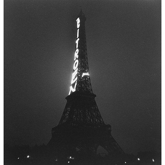 1930년대 파리는 이렇게