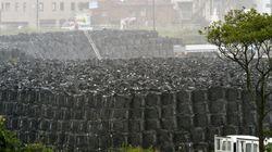 후쿠시마 오염물 포대 최소 240개