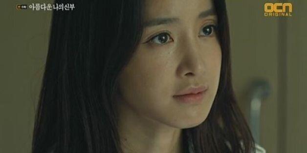 '이시영 찌라시' 유포자 4명 벌금 300만원