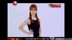 윤은혜, 8월 8일 방송분에서 또 다른 표절