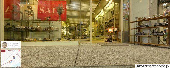 고양이 애호가를 위한 히로시마의 고양이 스트리트 뷰(사진,