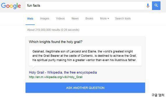 구글과 온종일 노가리를 까는 가장 쉬운
