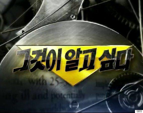 '그것이 알고 싶다' 1,000회 특집 3부작: '대한민국에 정의를