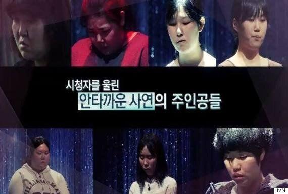 여성단체, '렛미인' 방송금지 가처분