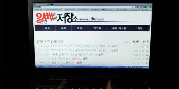 북한 포격도발 때 육군·공군 간부도 '일베'에