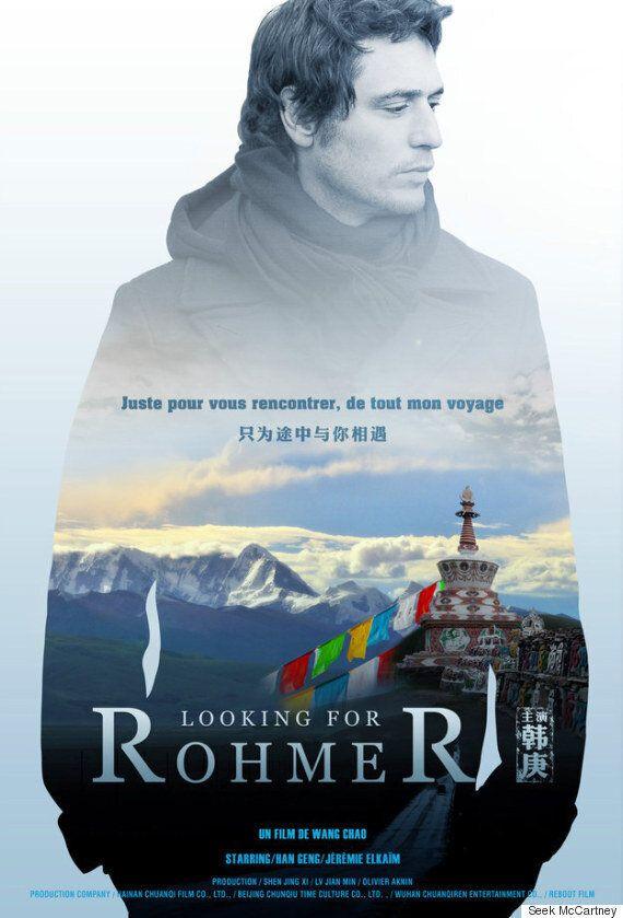 중국에서 처음으로 게이 영화가
