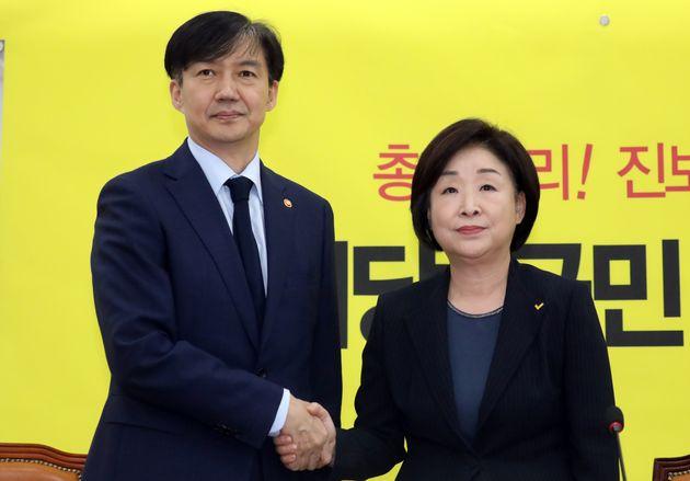 조국 장관(왼쪽), 심상정 정의당