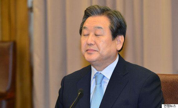 김무성 대표 사위 A씨, 마약 15차례 투약에도 '집행유예'