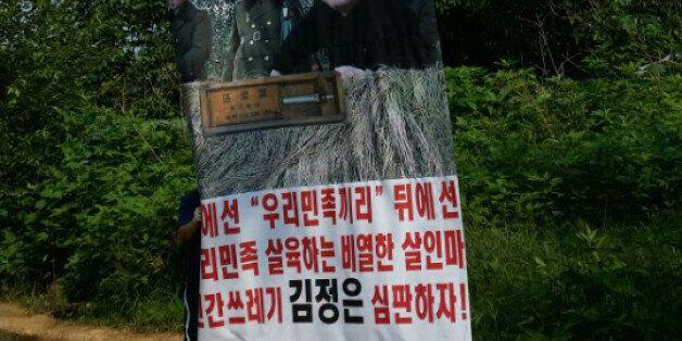 탈북자단체