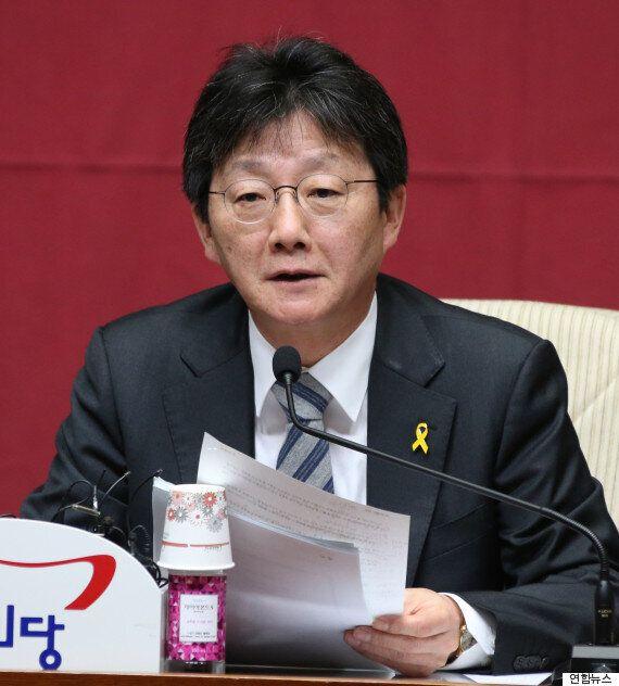 [비교] 유승민-김무성 연설로 보는 새누리당의