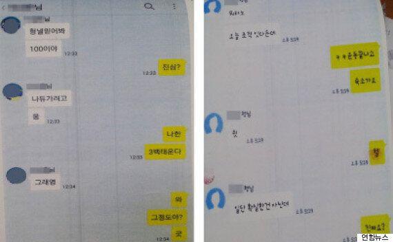 경찰, 프로농구 선수 승부조작 가담 정황